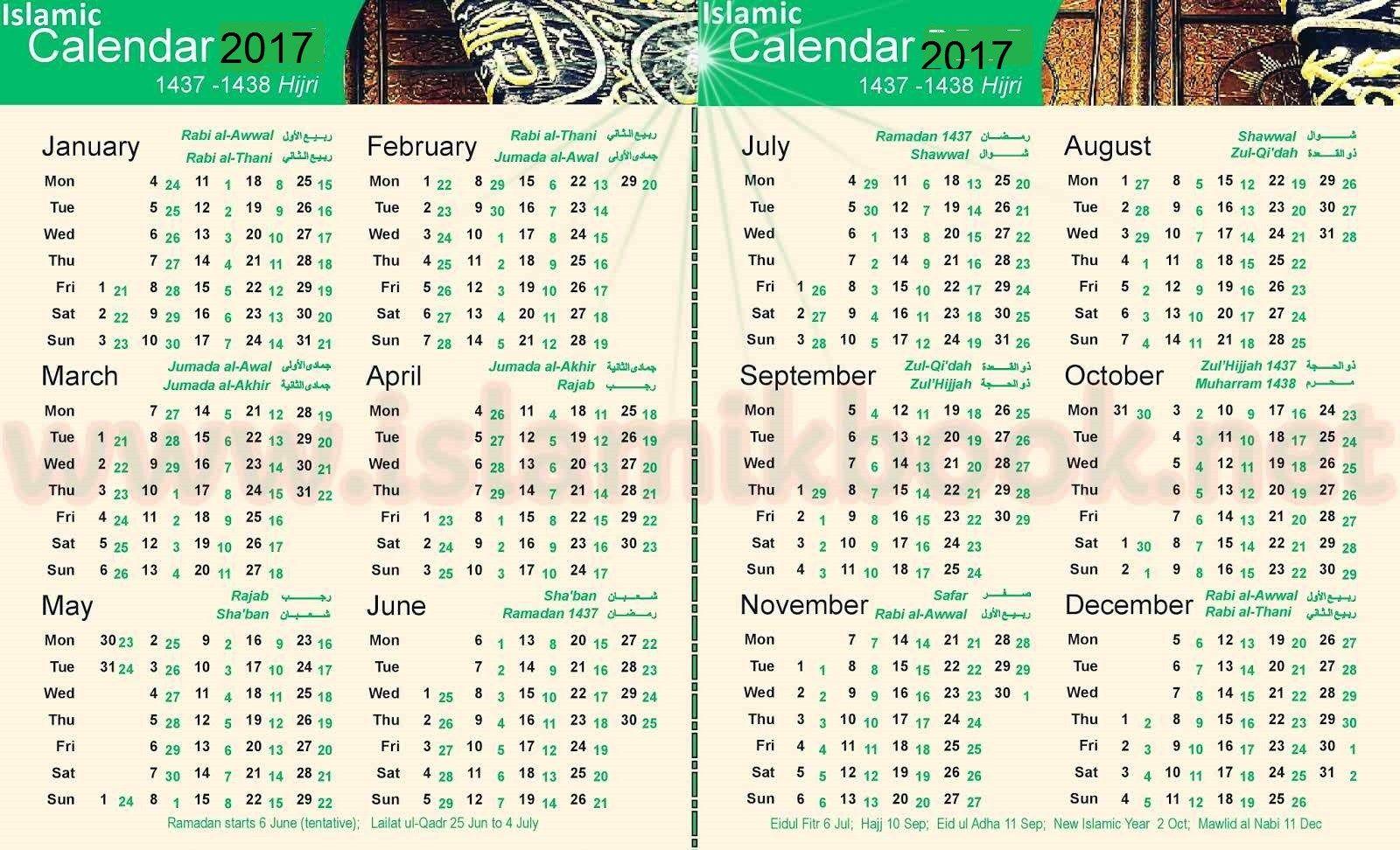 Image Result For Islamic Calendar 2017 Hijri Calendar Islamic Calendar Social Media Content Calendar