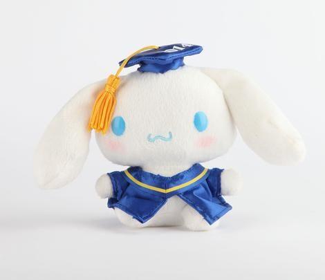 "Cinnamoroll 5"" Mascot Plush: Graduation 2014"
