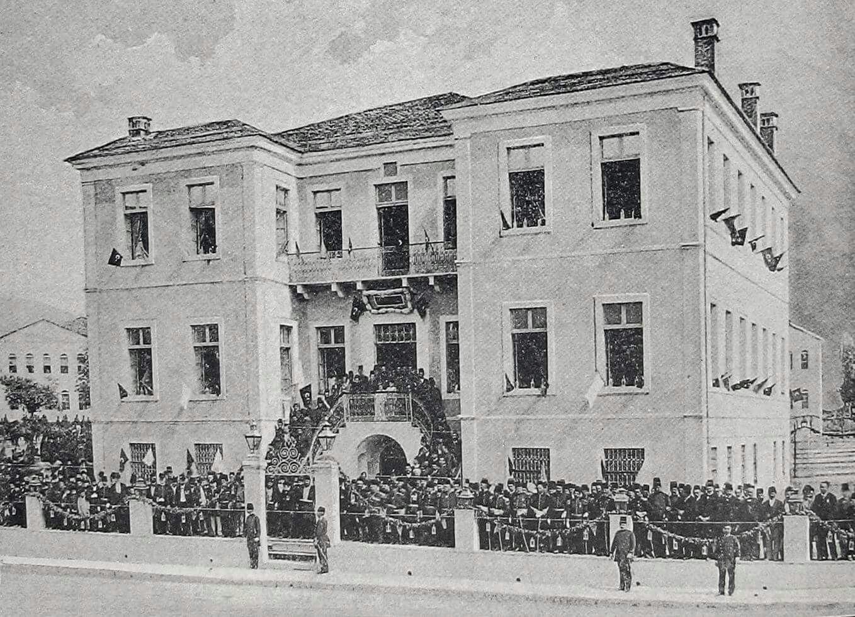 Ottoman Yanya (Ioannina, Greece), 1900 #ioannina-grecce Ottoman Yanya (Ioannina, Greece), 1900 #ioannina-grecce