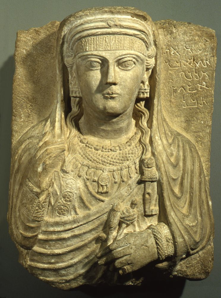 Art Lesson. Funeral relief of No'om, wife of Haira, son of