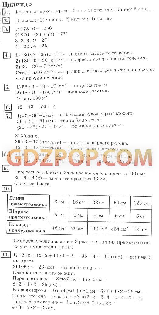 История россии шестаков 11 класс профильный уровень java книга скачать бесплатно