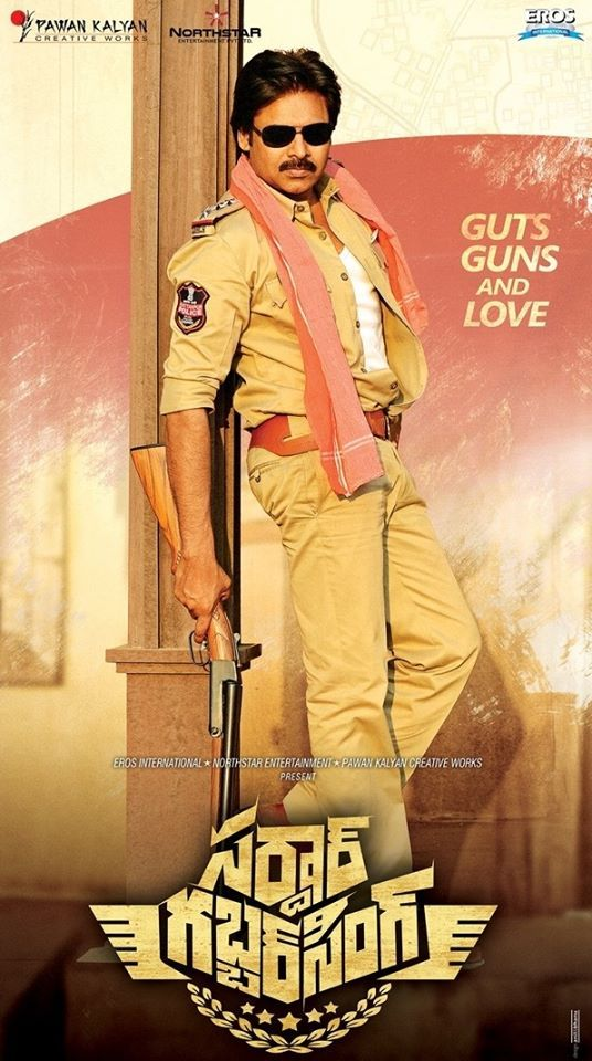 Sardar Gabbar Singh Images Sardar Gabbar Singh Sardar Gabbar Singh