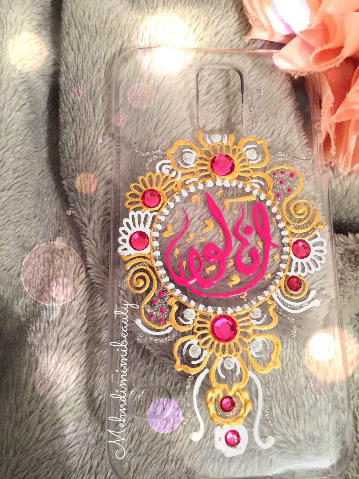 Coque henna calligraphie   Henna, Mehndi, Color
