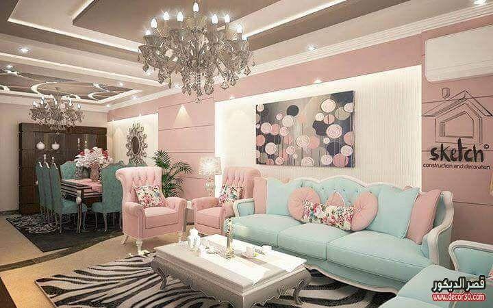 الوان دهانات ريسبشن كتالوج احدث الوان الحوائط قصر الديكور Home Decor Classy Decor Living Room Decor