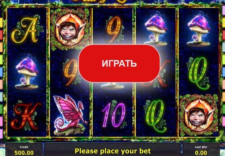 Игра кубики онлайн бесплатно играть