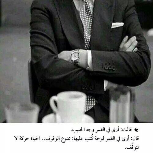 ممنوع الوقوف سلمان العودة Character Fictional Characters