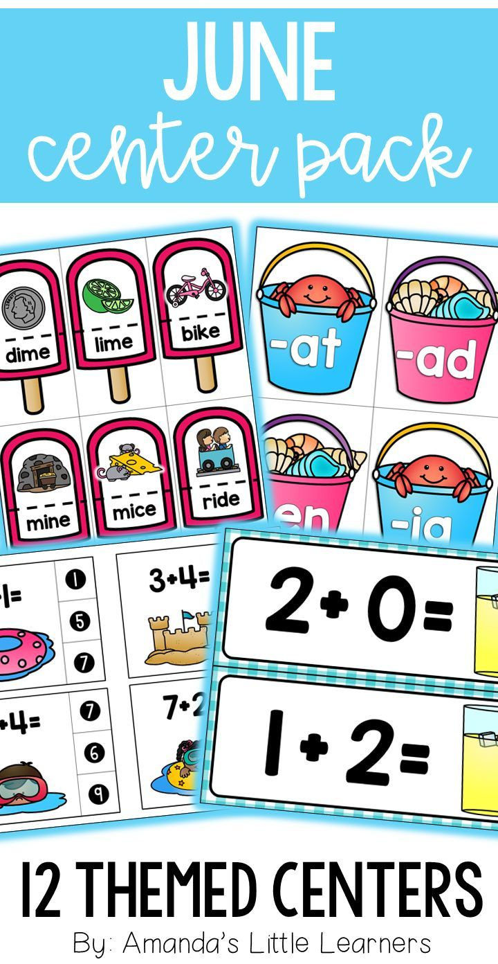 June Centers - Summer Beach Theme   Literacy, Math and Students