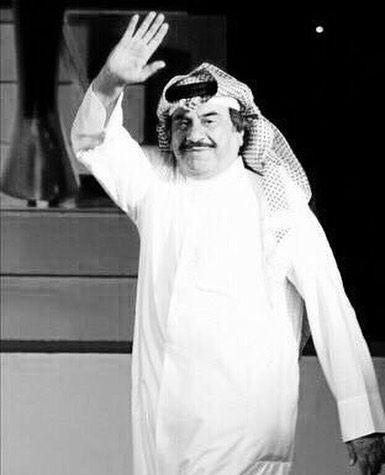 عبدالحسين عبدالرضا قبل 30 عاما رسم الابتسامة عبر مسرحية باي باي لندن واليوم يودع الحياة من لندن وفاة ا Photo Quotes Photo Fictional Characters