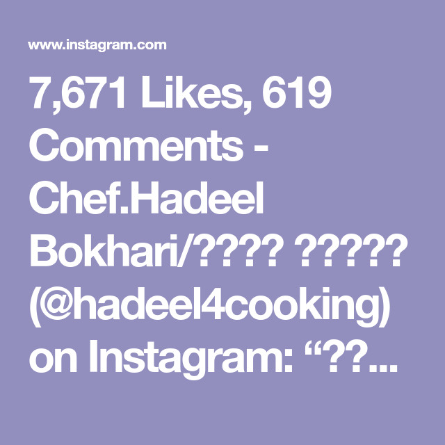 7 671 Likes 619 Comments Chef Hadeel Bokhari هديل بخاري Hadeel4cooking On Instagram شاي كرك او ماسالا شاي ٣ كوب ماء مغل Instagram Health