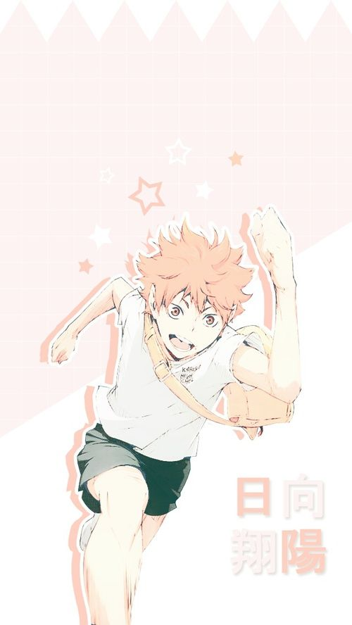 Hinata uploaded by ℜ𝔞𝔱 𝔮𝔲𝔢𝔢𝔫 on We Heart It