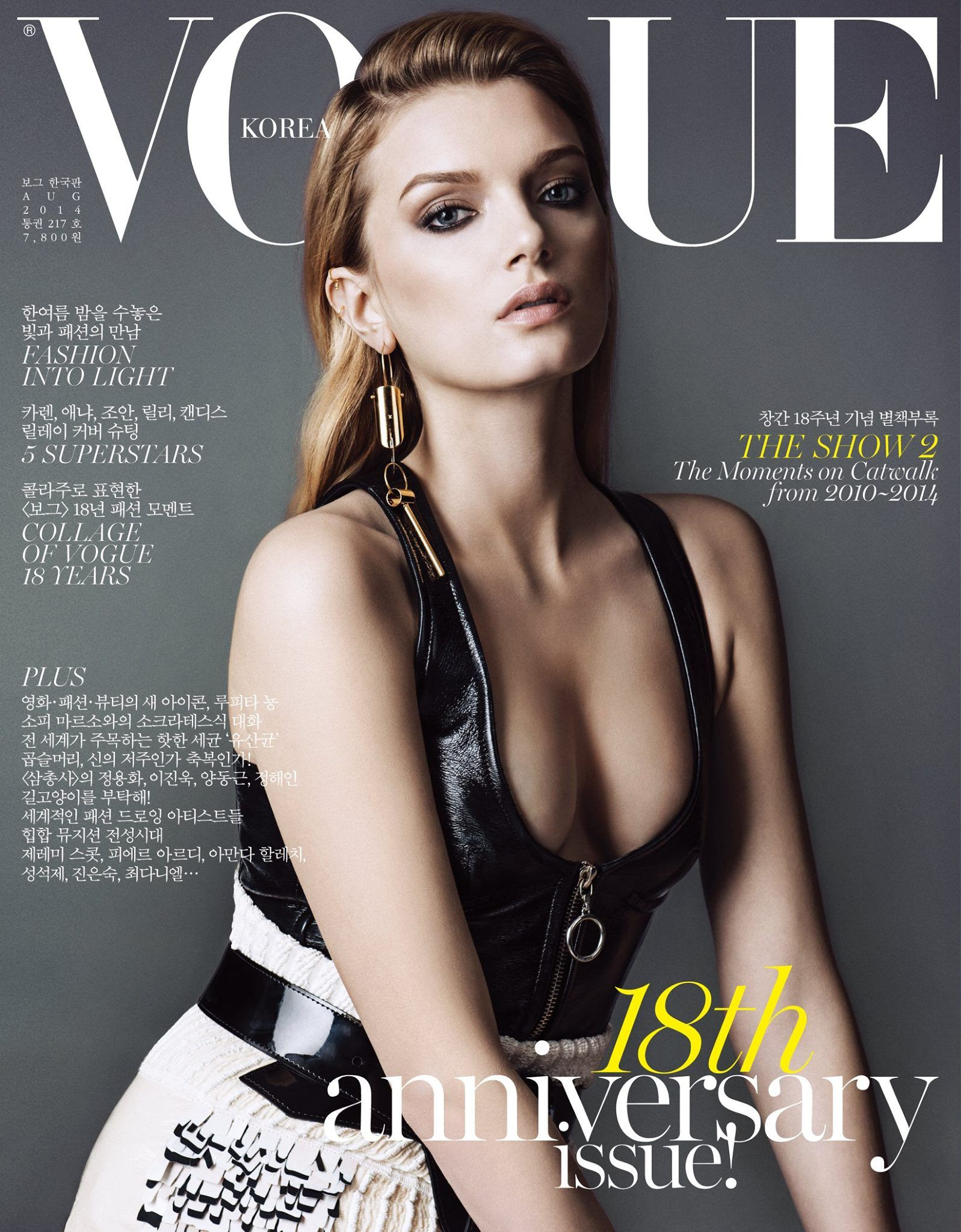 Donaldson lily vogue korea august fotos