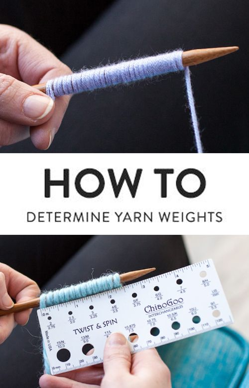 What Weight Is My Yarn? An Easy Way To Figure It Out (Amazing Knitting) - Knitting Tutorial