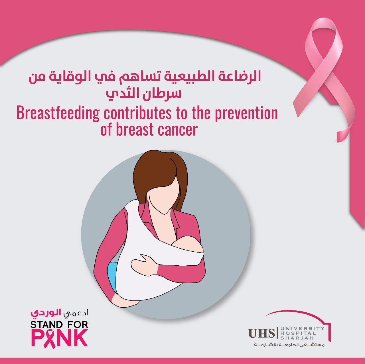 مدة الرضاعة الطبيعية لحديثي الولادة بالتفصيل ماميتو