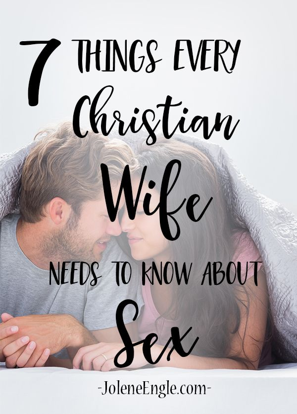 Christian view on sexual needs