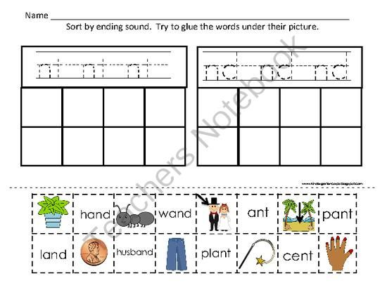 A Thorough Mix Of Ending Blends Consonant Clusters Activities To Teach Mastery These