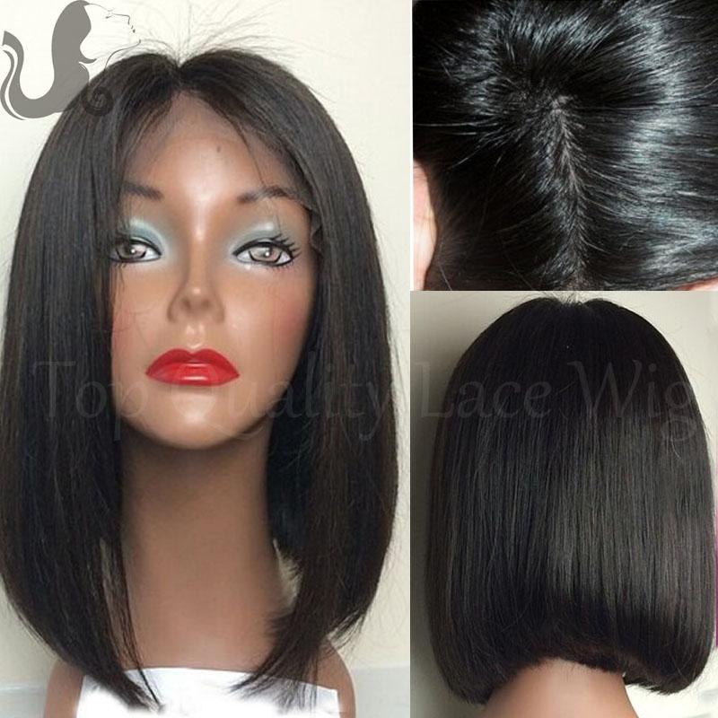 Nicki Minaj Wigs For Sale Brazilian Virgin Human Hair