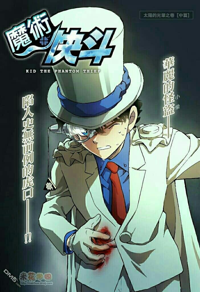 Magic Kaito นักสืบ, อะนิเมะ