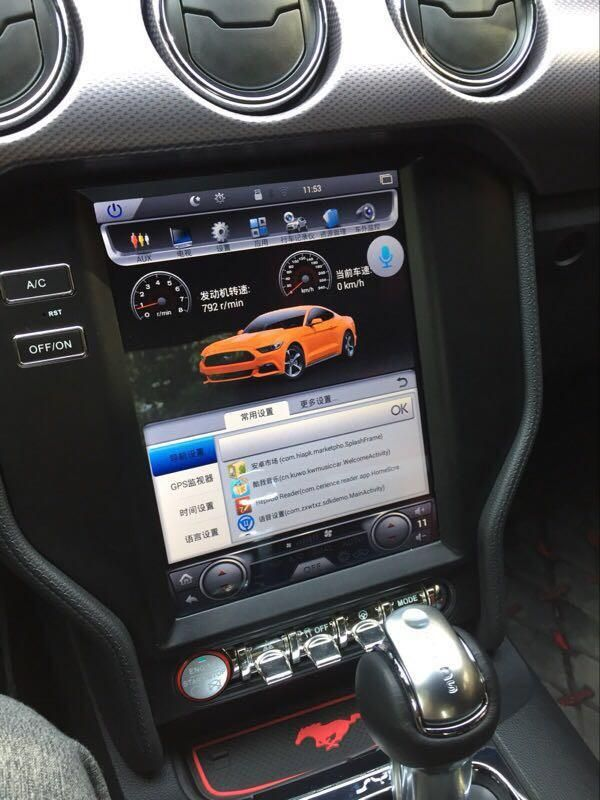 Android Radio For 2016 Ford Mustang