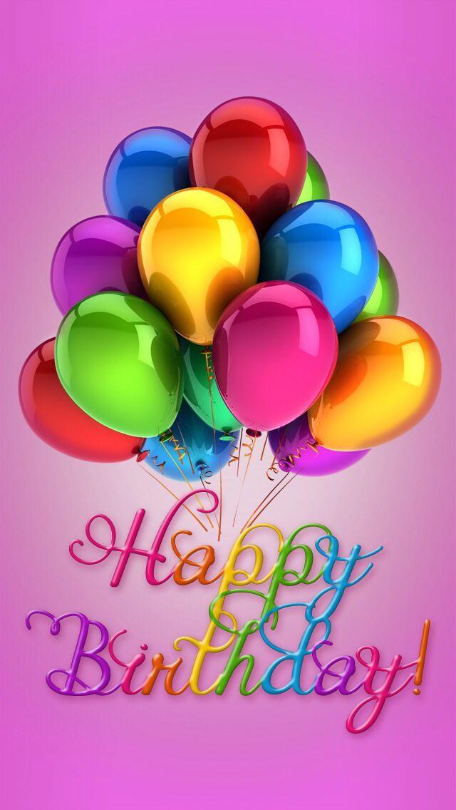 Красивые картинки шариков «С днем рождения» (32 фото) (с ...
