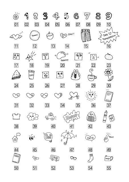 デコ文字とプチイラストの書き方見本と素材 デコ 文字 文字の書き方