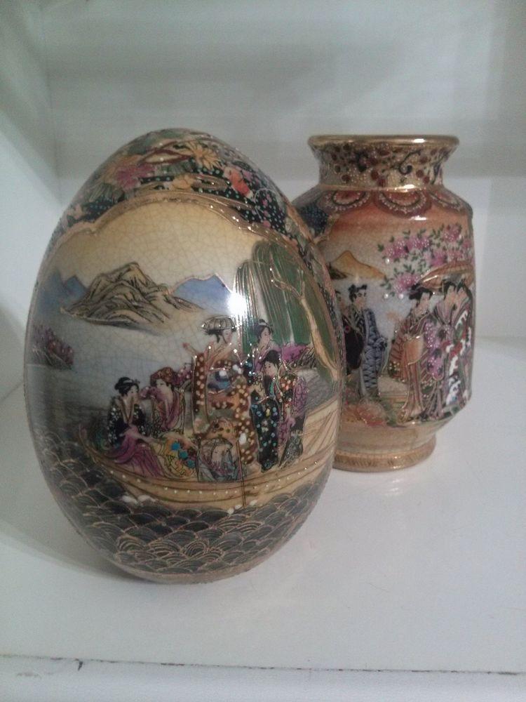 Vintage Satsuma Copies Made In China Beautiful Chinese Satsuma Egg