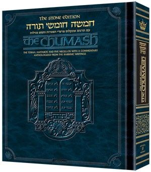 Chumash/Bible/Torah: The Stone Edition ArtScroll Mesorah