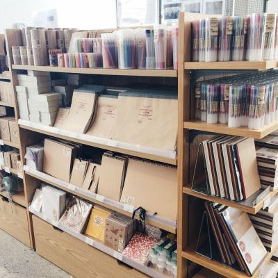 Aspire To Inspire Muji Stationary Store Fournitures D Art
