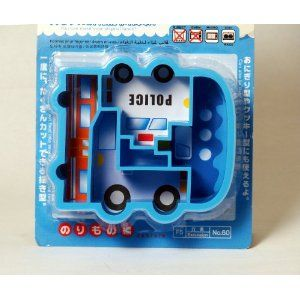 Blue Bento Sandwich Cutter 4 Vehicle Shapes Truck Boat Train