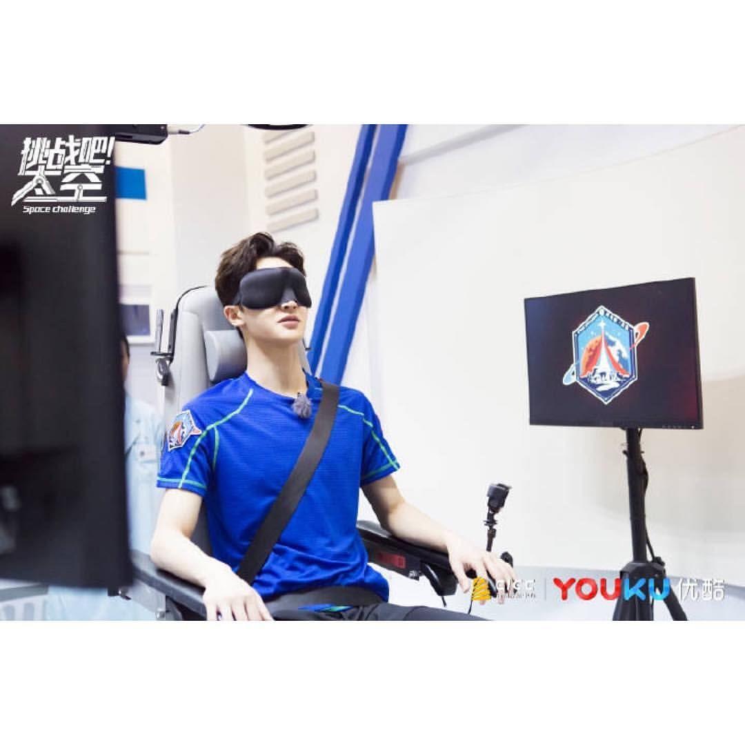 2018.11.16 樂華七子NEXT官博更新 - # 樂華七子[超話]# NEXT太空C ...