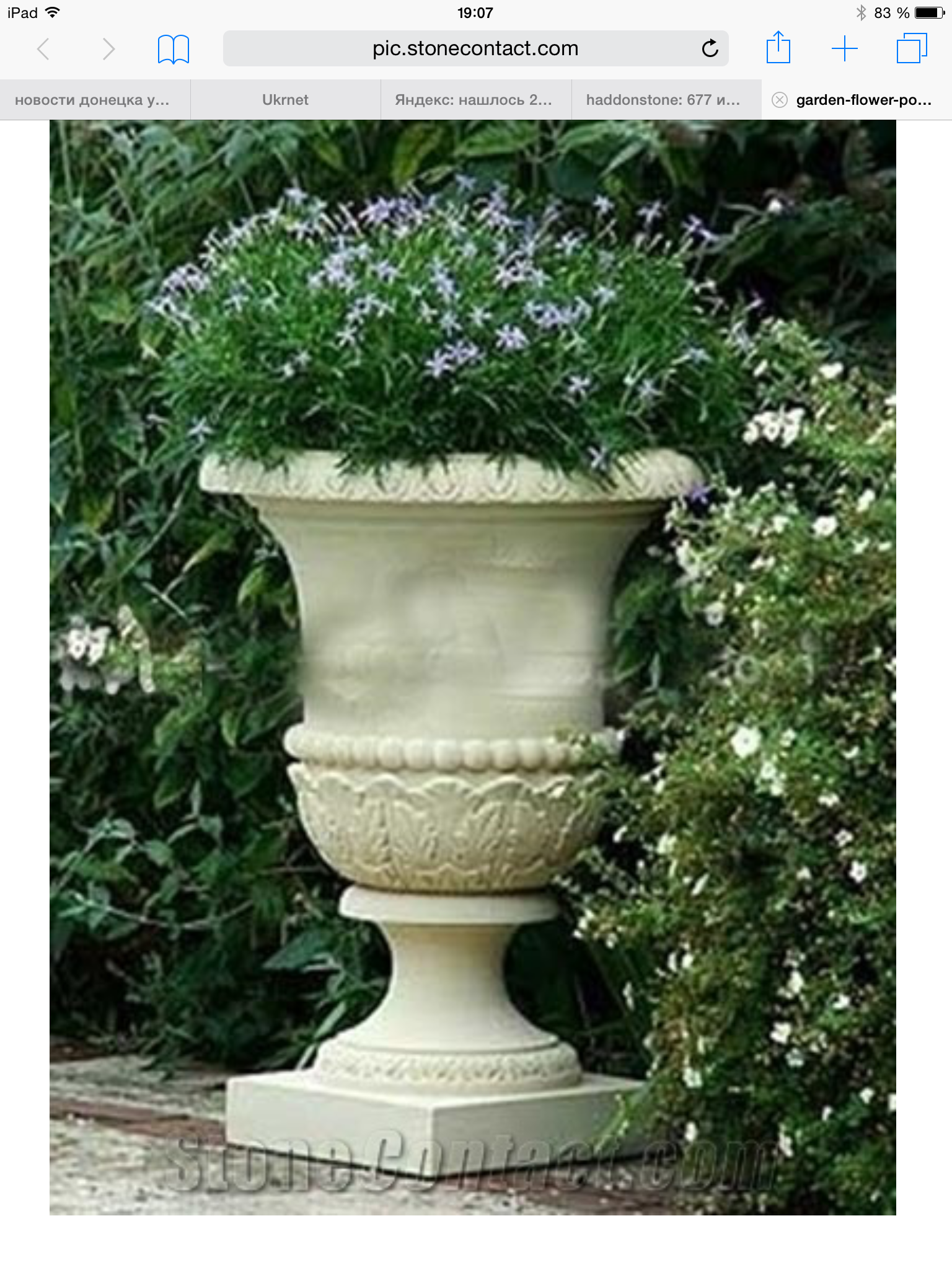 modern outdoor planters planter weather contemporary urns plantersoutdoor pin and resin plantersurn plantersmodern