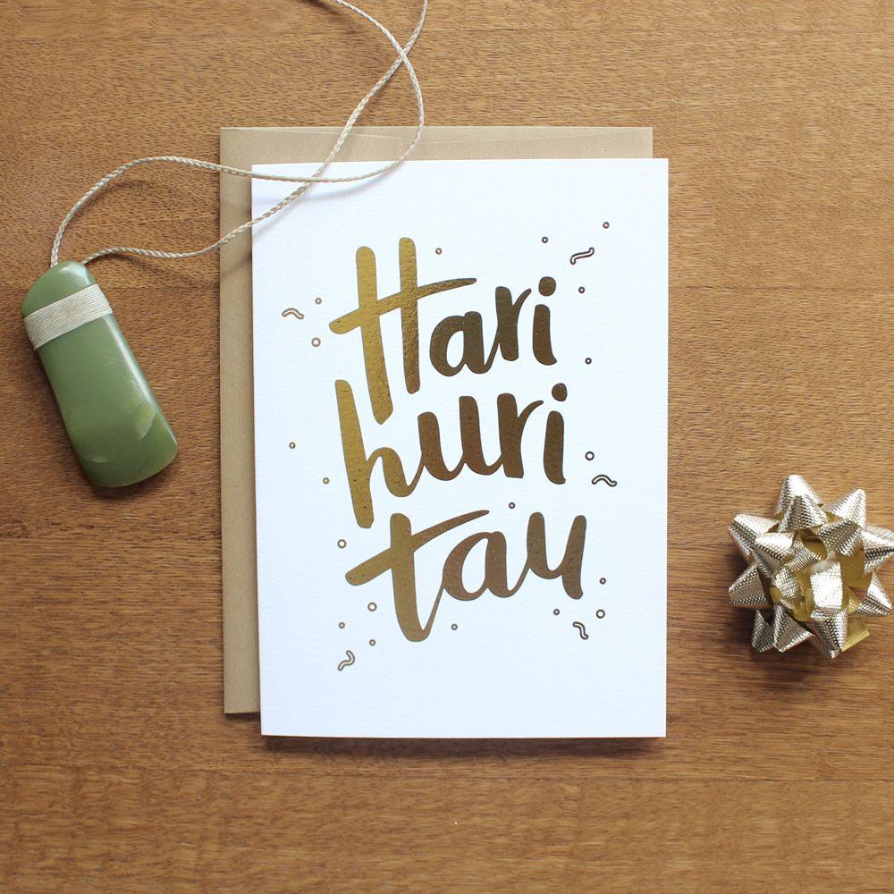 Te Reo Māori Greeting Cards Pack Greeting card packs