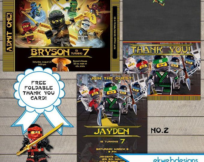 Lego Ninjago Birthday Invitation - Ninjago Movie Birthday Party - movie invitation template free