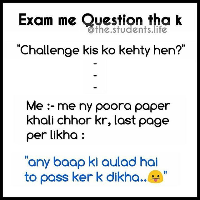 Tag A Friend The Students Life Me Students Study School