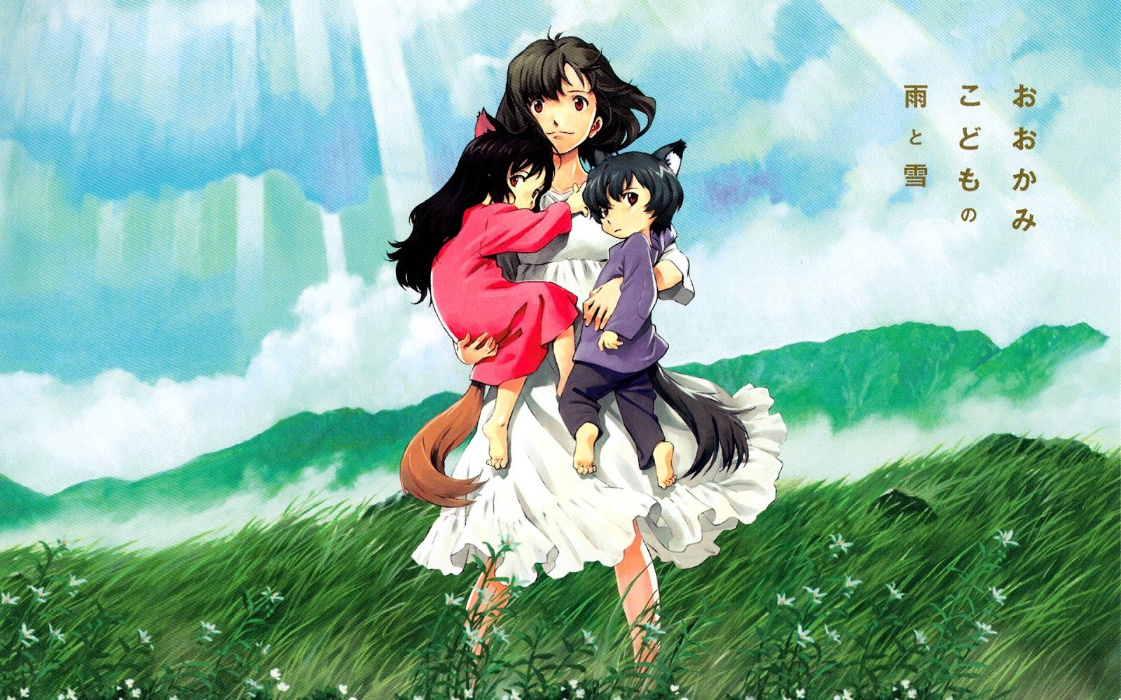 狼之子雨和雪 無料漫画 映画 おすすめ アニメ アニメ映画