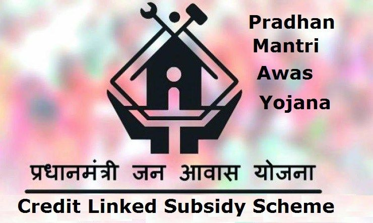 Credit Linked Subsidy Scheme Clss For Lig Ews Schemes Real