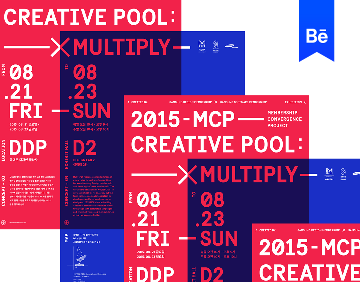 Ta en titt på dette @Behance-prosjektet: \u201c2015 MCP - MULTIPLY Exhibition\u201d https://www.behance.net/gallery/30428017/2015-MCP-MULTIPLY-Exhibition