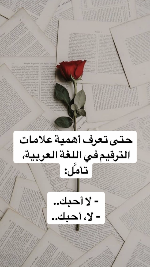 Pin By Ghofran Salameh On Arabic Arabic Quotes Mother Quotes Words Quotes