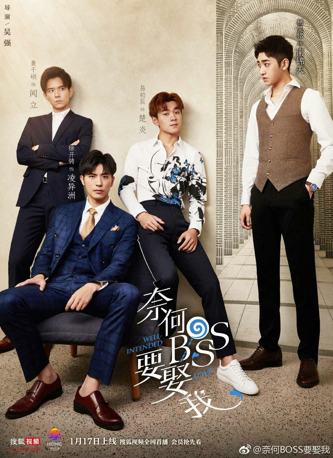 Well-intended Love : well-intended, Simran, Chinese, Series, Korean, Drama, Kdrama, Actors,, Chines