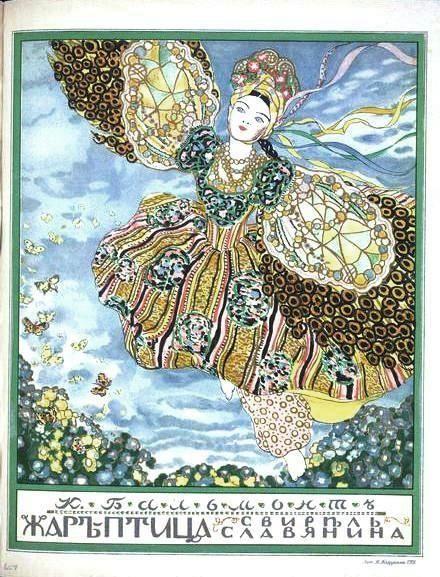 Book Cover Illustration Fee : Illustration russian book cover zhar ptitsa oblozhka