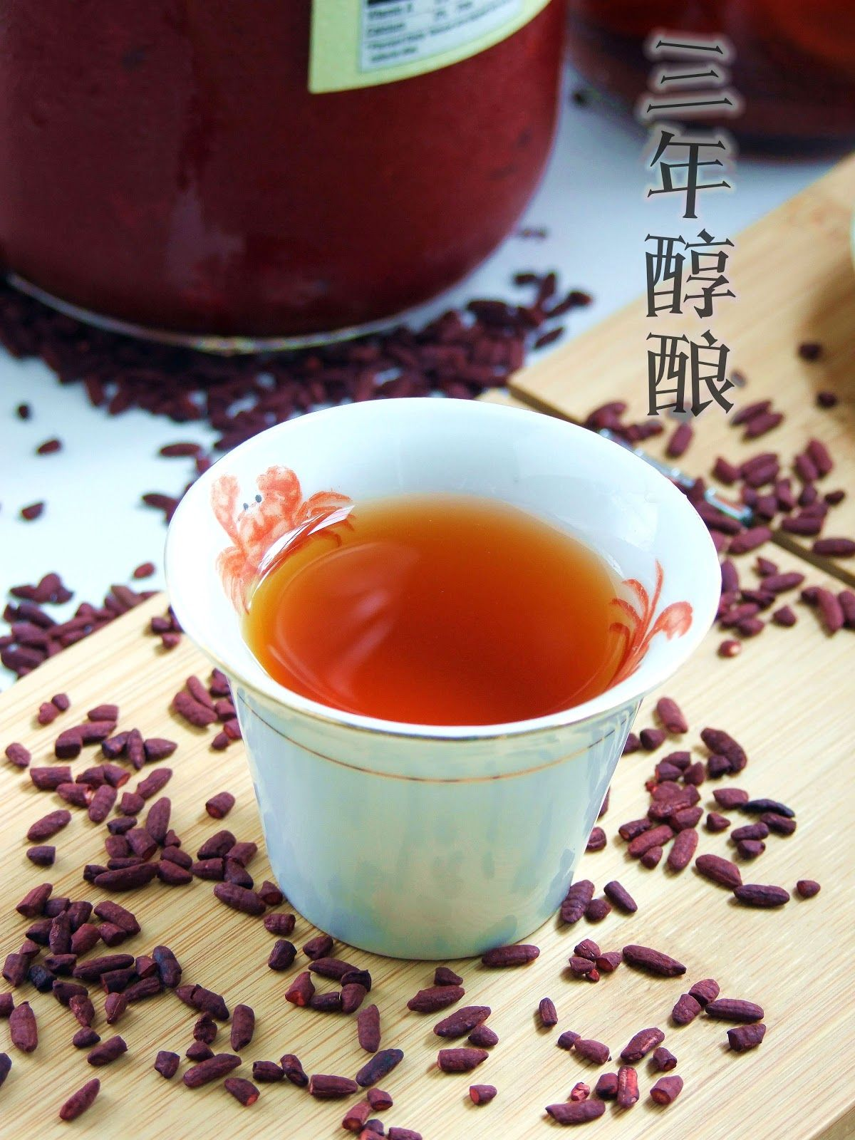Grandma Used To Make This Homemade Rice Wine For Anyone Who Is Due For Baby In The Family It Is An Ess Chinese Cooking Wine Chinese Rice Wine Recipe Rice Wine