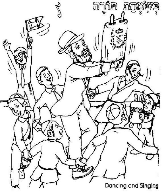 simchat torah, images | Jewish Coloring Pages for Kids ...