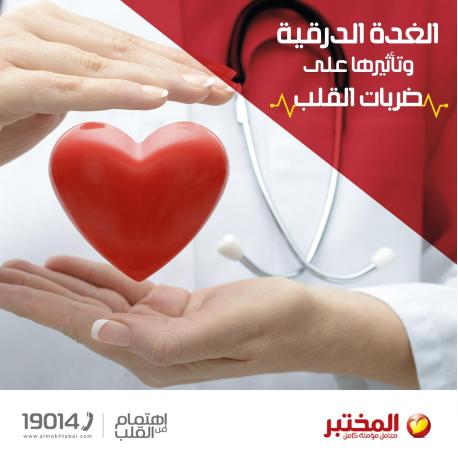 Medical Social Media On Behance In 2020 Social Media Medical Social