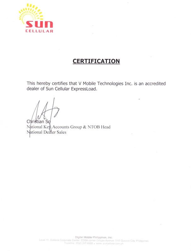 vmobile sun cellular accreditation approval request letter sample - sample bank authorization letter
