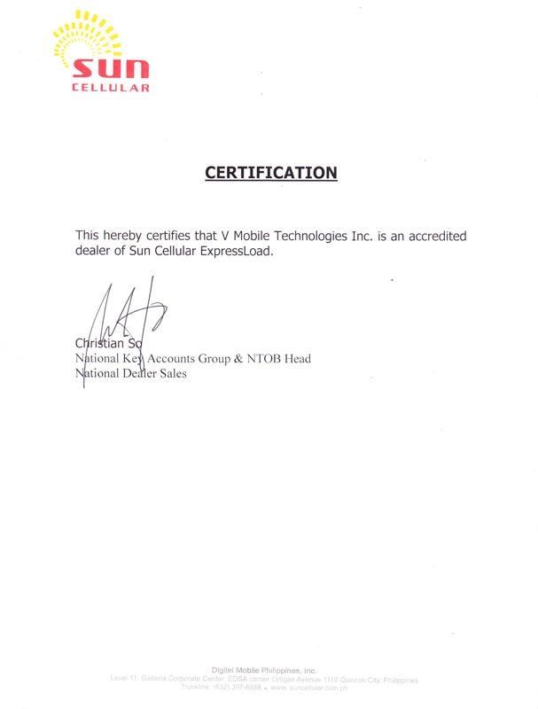 vmobile sun cellular accreditation approval request letter sample - sample warning letter