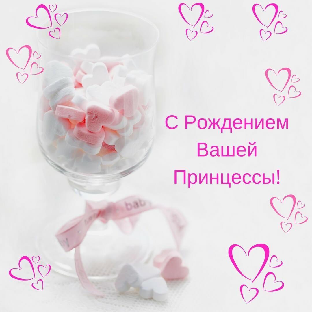 Моя, открытки с днем рождения девочки новорожденной