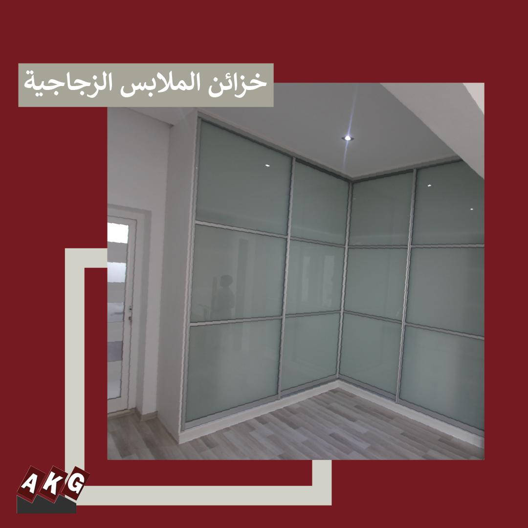 خزانة ملابس تفصيل زجاج ديكور غرف نوم 2020 Glass Custom Wardrobe Bedroom Decor 2020 In 2021 Glass Wardrobe Twin Girl Bedrooms Home Room Design