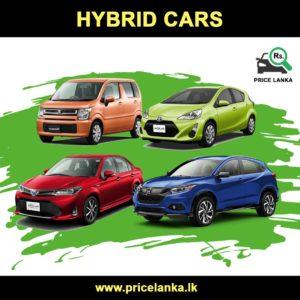 Hybrid Car Price In Sri Lanka Pricelanka Lk In 2020 Hybrid Car Car Prices Suzuki Wagon R