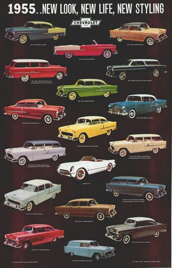 1955 Chevrolet Sales Brochures And Ads In 2020 Classic Cars