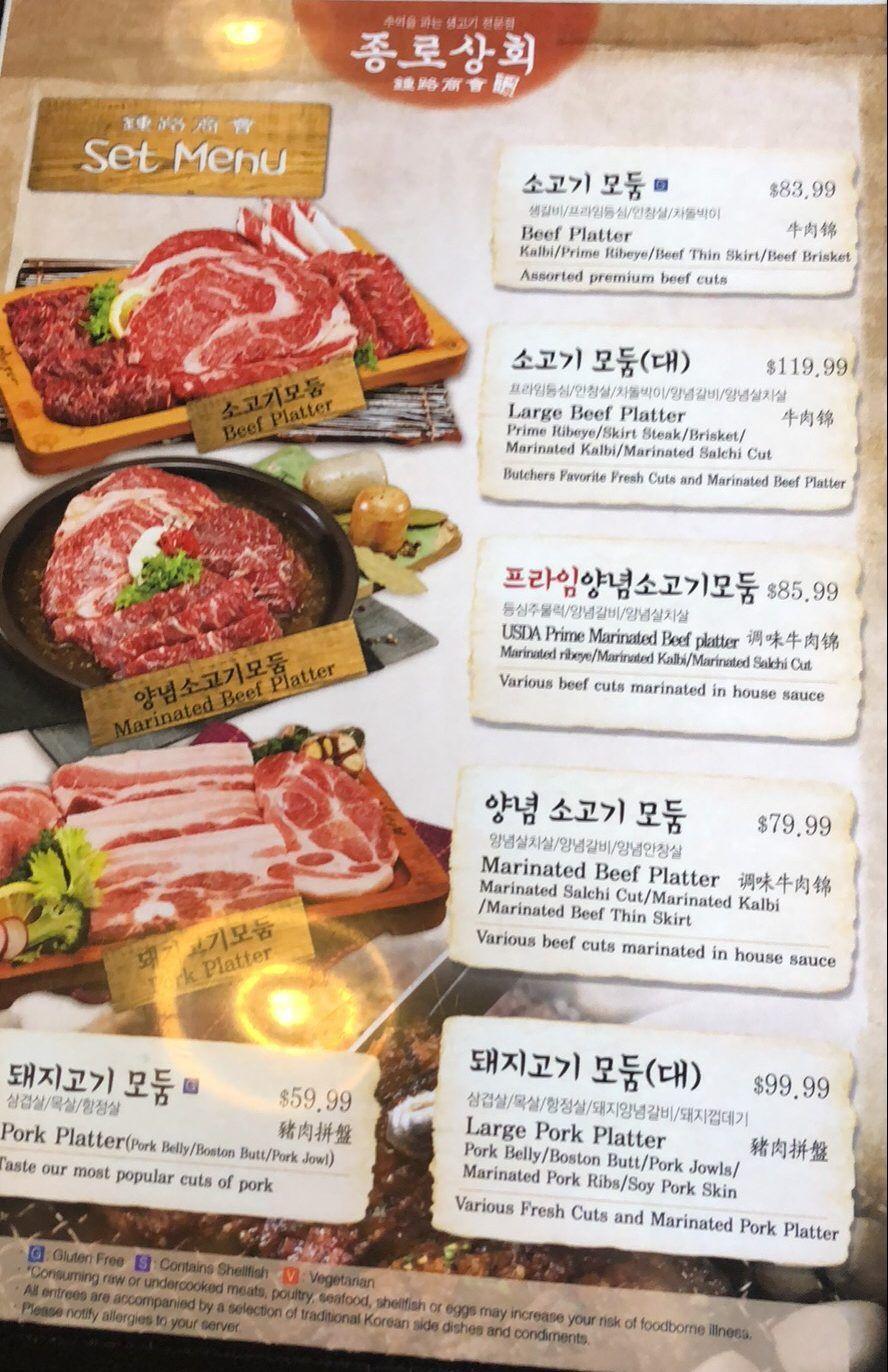 The Best Korean Bbq In New York City The Best Of New York City Best Korean Bbq Korean Bbq Bbq