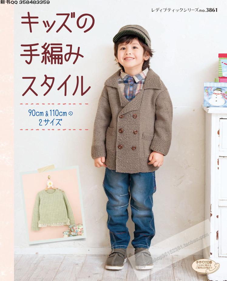 Пальто с капюшоном - схема вязания спицами. Вяжем 69